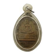 เหรียญหลวงพ่อโสธร ที่ระลึกสร้างพระอุโบสถ หลังภปร.ทองแดง เลี่ยมกรอบ ปี 38
