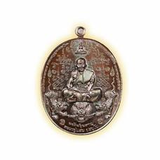 เหรียญหลวงปู่แสน พยัคฆ์ขุนหาญ เนื้อทองแดงมันปู