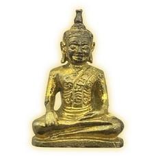 พระชัยเมืองโคราช ลอยองค์ เนื้อทองเหลือง ปี 59