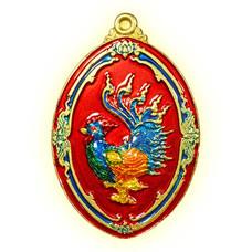 เหรียญพญาไก่เศรษฐีนำโชค เนื้อทองเหลืองลงยาแดง ปี๖๐