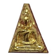 นางพญารัตนโกสินทร์ เนื้อผงวิเศษปิดทอง เสาร์ 5 ปี 55