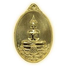 เหรียญหลวงพ่อโสธร สร้างบารมี100ปี เนื้อทองฝาบาตร ปี 60