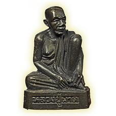 หลวงปู่ผาดชันเข่าลอยองค์รุ่นสร้างพระอุโบสถ ปี๕๔ เนื้อทองแดงรมดำ