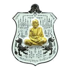 เหรียญพยัคฆ์จ้าวพยุห์ หลวงปู่หมุน เนื้อทองแดงรมดำลงยาขาว หน้ากากทองฝาบาตร