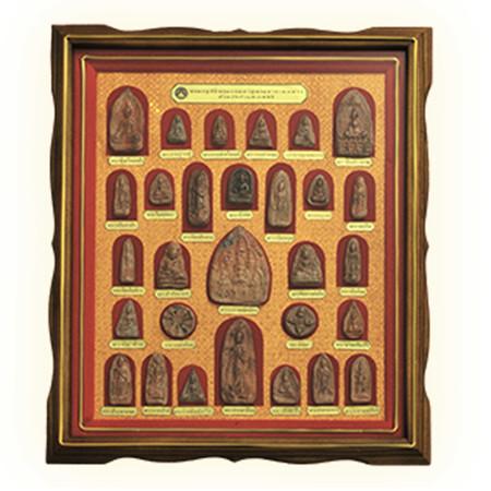 พระกำแพงทุ่งเศรษฐี ชุด ๒๙ พิมพ์ กรอบไม้