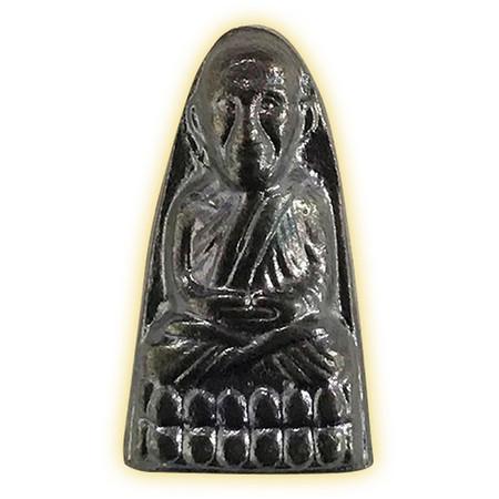 หลวงปู่ทวด พิมพ์เล็กปลายมน รุ่น ๑๐๐ พระชันษา ญสส.ทองแดงรมดำ ปี๕๖