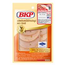 BKP โบโลน่าไก่สไปซี่ ฮาลาล