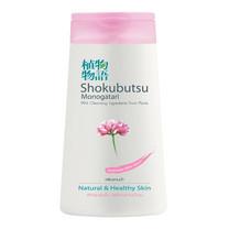 โชกุบุสซึ ครีมอาบน้ำ ชมพู 100 มล.