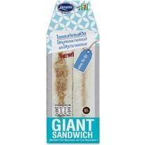 เลอแปง ไจแอนท์แซนด์วิชไส้หมูหยองและทูน่ามายองเนส 100 กรัม