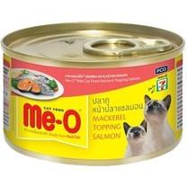 มีโออาหารแมวเปียกรสปลาทูหน้าปลาแซลมอน กระป๋อง 80 กรัม