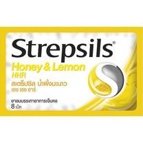 สเตร็ปซิลยาอมรสน้ำผึ้งมะนาว 8 เม็ด