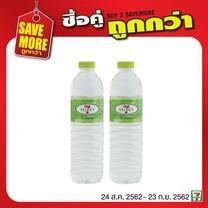 น้ำดื่มเซเว่นซีเล็ค 2 ขวด พิเศษ 10 บาทปกติ 12 บาท (จำกัดการซื้อท่านละไม่เกิน 10 ชุด)
