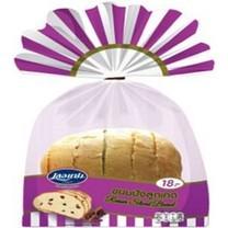 เลอแปง ขนมปังลูกเกด