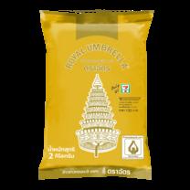 ตราฉัตรข้าวขาวหอมมะลิใหม่100% 2 กิโลกรัม