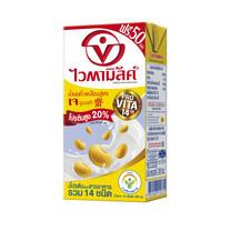 ไวตามิลค์สูตรเจ นมถั่วเหลืองUHT ด. 250 มิลลิลิตร