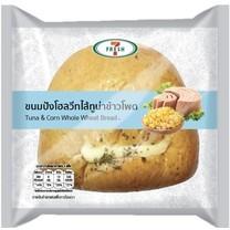 7Fresh ขนมปังโฮลวีทไส้ทูน่าข้าวโพด 90 กรัม