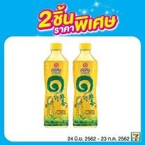 อิชิตันกรีนน้ำผึ้งมะนาว   2 ขวดพิเศษ 25 บาท ปกติ 40 บาท