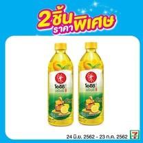 โออิชิกรีนทีน้ำผึ้งผสมมะนาว  2 ขวดพิเศษ 32 บาทปกติ 50 บาท