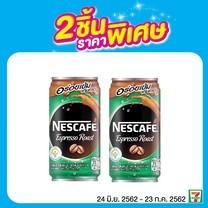 เนสกาแฟเอสเปรสโซแคน  2 กระป๋องพิเศษ 25 บาทปกติ 30 บาท