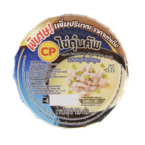 ไข่ตุ๋นคัพหมูดำคุโรบูตะซีพี