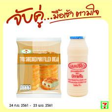 ชุดคอมโบ ขนมปังไส้หมูหยองคู่ 7Fresh + นมเปรี้ยวบีทาเก้นไลท์ 140 cc