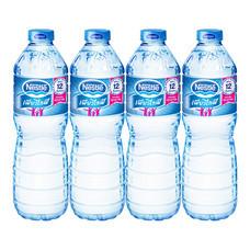น้ำดื่มเพียวไลฟ์ 600 ซีซี แพ๊ก12  (จำกัดการซื้อท่านละไม่เกิน 3 ชุด)