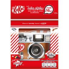 คิทแคทช็อกโกแลตกล้องถ่ายรูป 102 กรัม (คละแบบ คละสี)
