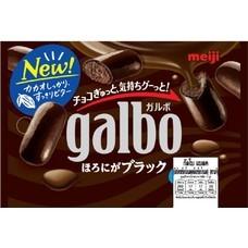 เมจิช็อกโกแลตกัลโบแบลคช็อกโกแลต 44 กรัม