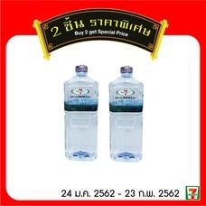 น้ำแร่เซเว่นซีเล็ค  2 ขวดพิเศษ 20 บาทปกติ 28 บาท