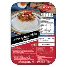 EzyGo ข้าวหมูสับผัดไข่เค็ม 236 กรัม