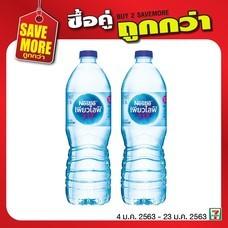 น้ำดื่มเพียวไลฟ1500ccแพ๊ค