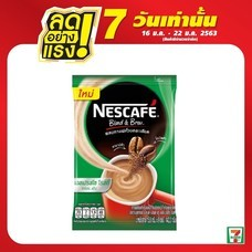 เนสกาแฟ3in1เอสเปรสโซ่9 ซอง