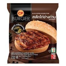 CP เบอร์เกอร์สเต๊กไก่ย่างถ่านพริกไทยดำ 90 กรัม