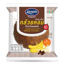 คัพเค้กกล้วยหอมช็อคโกแลตชิพ