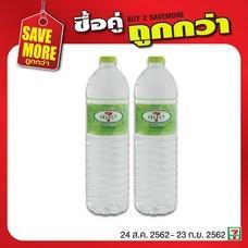 น้ำดื่มเซเว่นซีเล็ค 2 ขวด พิเศษ 20 บาทปกติ 26 บาท (จำกัดการซื้อท่านละไม่เกิน 10 ชุด)