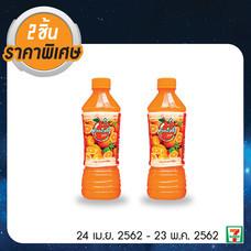 ศิริชินส้มสายน้่ำผึ้งซื้อ 2 ขวดพิเศษ 20 บาทปกติ 24 บาท