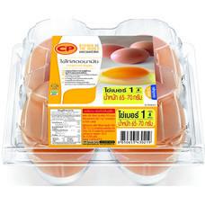 ซีพีไข่ไก่สด  แพ็ค 4 ฟอง