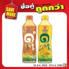 ซื้อ อิชิตันกรีนน้ำผึ้งมะนาว คู่กับ อิชิตันกรีนทีข้าวญี่ปุ่น 2ขวด พิเศษ 27 บาทปกติ 40 บาท