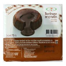 ช็อกโกแลตลาวาเค้ก