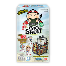 เถ้าแก่น้อยทอด BigSheet คลาสสิควันพีช 10.5 กรัม