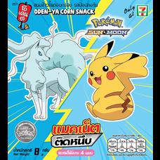 โอเดนย่าขนมข้าวโพดอบกรอบรส ป๊อปคอร์น ฟรี Magnet Pokemon 8 กรัม