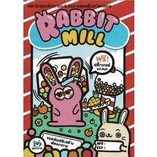 แรบบิทมิลล์ลูกอมกลิ่นผลไม้ซีรี่ย์2 6.5 กรัม