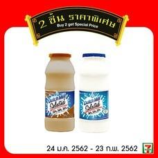 นมสดดัชมิลล์ โกโก้ กาแฟ จืด  2 ขวด พิเศษ 22 บาท ปกติ 24.5,24.75,25 บาท ( 12.25,12.5 บาท/ชิ้น )