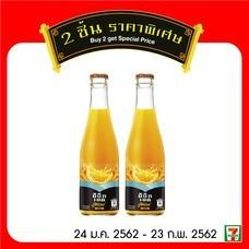 สแปลชน้ำส้ม 2 ขวดพิเศษ 20 บาทปกติ 26 บาท ( จำกัดการซื้อท่านละไม่เกิน 10 ชุด )