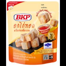 BKP อกไก่ทอดพร้อมซอสคอกเทล