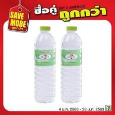น้ำดื่มเซเว่นซีเล็ค600 มิลลิลิตร