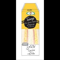 7Fresh แซนวิชไส้ไข่หวานแฮมและชีส 69 กรัม