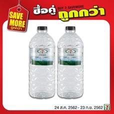 น้ำแร่เซเว่นซีเล็ค 2 ขวด พิเศษ 20 บาทปกติ 28 บาท (จำกัดการซื้อท่านละไม่เกิน 10 ชุด)