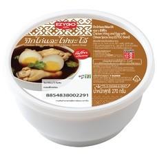 EZYGO ปีกไก่และไข่พะโล้ 250 กรัม