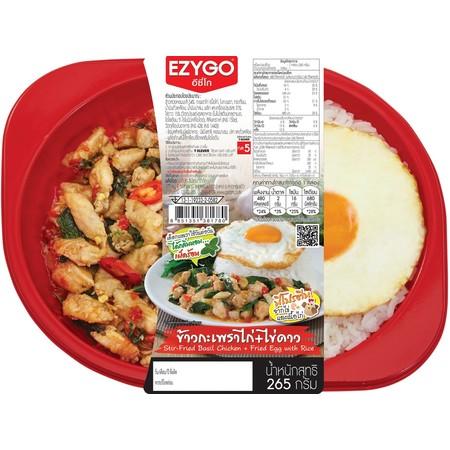 EZYGO ข้าวกะเพราไก่-ไข่ดาว
